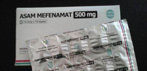 Obat Asam reflux: Efek Samping Obat sakit maag jenis pertama